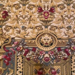 Photo of Metrax Tapestry